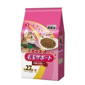 キャネットチップ 毛玉サポート お肉とお魚ミックス ( 2.7kg )/ キャネット ( キャットフード ドライ 国産 )