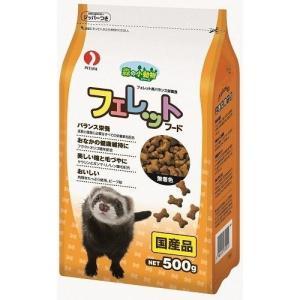 森の小動物 フェレットフード ( 500g )の関連商品7