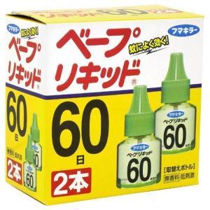 ベープリキッド 60日 無香料 ( 2本入 )/ ベープ ( 虫よけ 虫除け  殺虫剤 )