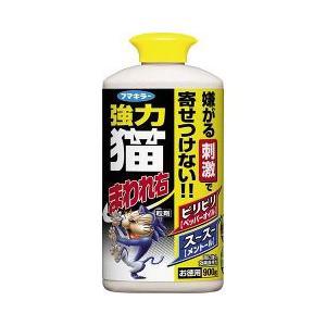 フマキラー 強力猫まわれ右粒剤 猫よけ粒タイプ ( 900g )