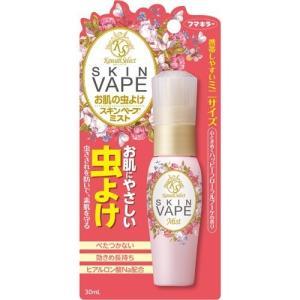 フマキラー スキンベープ 虫よけスプレー Kawaii Select フローラルの香り ( 30ml...
