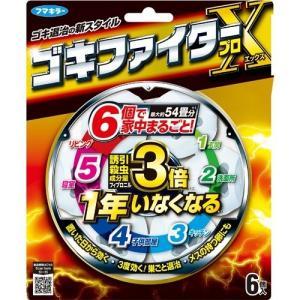 フマキラー ゴキブリ駆除剤 ゴキファイタープロX ( 6コ入 )/ フマキラー