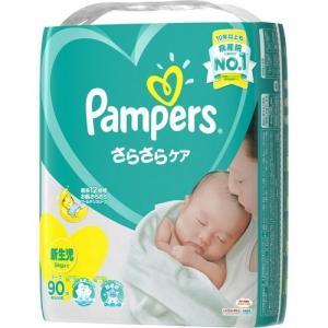 パンパース おむつ さらさらケア テープ   スーパージャンボ 新生児 ( 新生児90枚 )/ パンパース