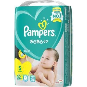 パンパース おむつ さらさらケア テープ   スーパージャンボ S ( S82枚 )/ パンパース ( パンパース s さらさらケアテープ おむつ オムツ )