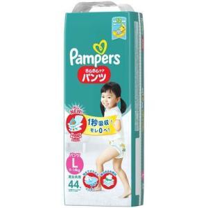 パンパース おむつ さらさらパンツ  スーパージャンボ L ( L44枚 )/ パンパース ( パンパース lサイズ さらさらケアパンツ おむつ )