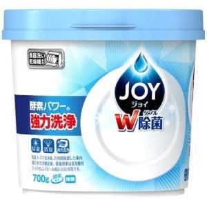 ハイウォッシュジョイ 除菌 本体 ( 700g )/ ジョイ(Joy) ( 食器用 台所用 キッチン 食洗機 )