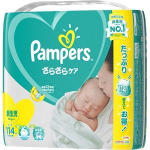 パンパース おむつ さらさらケア テープ   ウルトラジャンボ 新生児 ( 114枚入 )/ パンパース ( ベビー用品 )