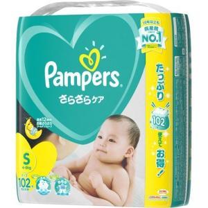 パンパース おむつ さらさらケア テープ  ウルトラジャンボ S ( 102枚入 )/ パンパース ( s ベビー用品 )