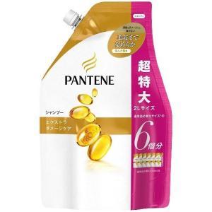 パンテーン エクストラダメージケア シャンプー 詰替 超特大 ( 2L )/ PANTENE(パンテーン) soukai