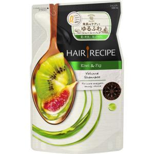 ヘアレシピ キウイ エンパワー ボリューム レシピ シャンプー つめかえ用 ( 330mL )/ ヘアレシピ(HAIR RECIPE)