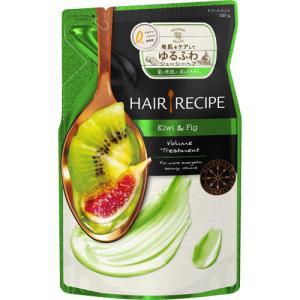 ヘアレシピ キウイ エンパワー ボリューム レシピ トリートメント つめかえ用 ( 330g )/ ヘアレシピ(HAIR RECIPE)
