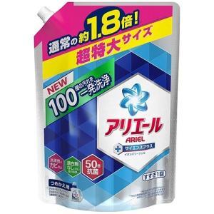 アリエール イオンパワージェル サイエンスプラス 詰替え用 超特大サイズ ( 1.35kg )/ アリエール イオンパワージェル
