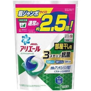 アリエール 洗濯洗剤 リビングドライジェルボール3D 詰め替え 超ジャンボ ( 44個入 )/ アリ...
