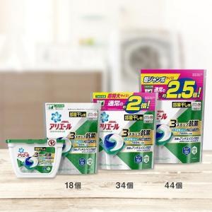 アリエール 洗濯洗剤 リビングドライジェルボール3D 詰め替え 超ジャンボ ( 44コ入 )/ アリエール ( アリエール )|soukai|03