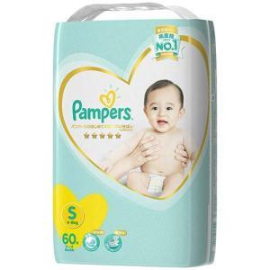 パンパース おむつ はじめての肌へのいちばん テープ スーパージャンボ S ( 60枚入 )/ パンパース