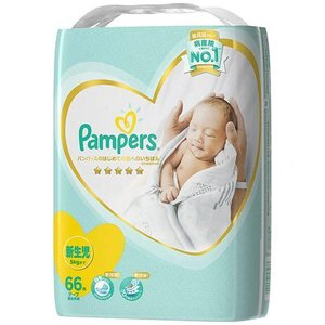 パンパース おむつ はじめての肌へのいちばん テープ スーパージャンボ 新生児 ( 66枚入 )/ パンパース