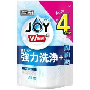 ハイウォッシュ ジョイ 食器洗浄機用 ダブル除菌 つめかえ用 ( 490g )/ ジョイ(Joy)