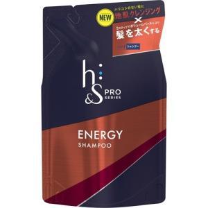 h&s(エイチアンドエス) プロシリーズ エナジー シャンプー 詰め替え ( 300mL )/ h&s(エイチアンドエス)フォーメン soukai