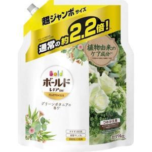 (訳あり)(アウトレット)ボールド 洗濯洗剤 液体 グリーンボタニアの香り つめかえ用 超ジャンボ ( 1.39kg )/ ボールド|soukai