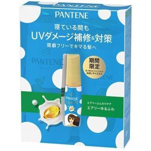 (企画品)パンテーン エアリーふんわりケア ポンプ ペア+ミニミルクトリートメント ( 1セット )/ PANTENE(パンテーン)|soukai