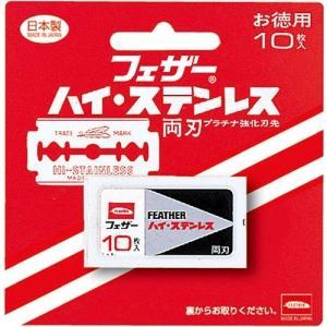 ハイ・ステンレス アイステンレス 両刃替 ( 10枚入 )/ ハイステンレス soukai