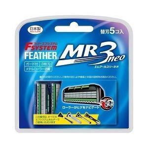 エフシステム 替刃 MR3 ネオ ( 5コ入 )/ エフシステム