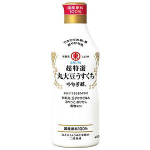 ヒガシマル醤油 超特選丸大豆うすくち 吟旬芳醇 ( 400mL )