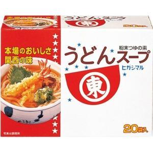 ヒガシマル醤油 うどんスープ ( 20袋入 ) ( ヒガシマル 調味料 つゆ スープ )