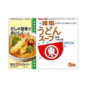 ヒガシマル醤油 減塩うどんスープ ( 8g×6袋 )
