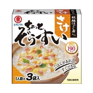 ちょっとぞうすい さけ ( 3袋入 )/ ヒガシマル醤油 ちょっとシリーズ ( レトルト食品 )