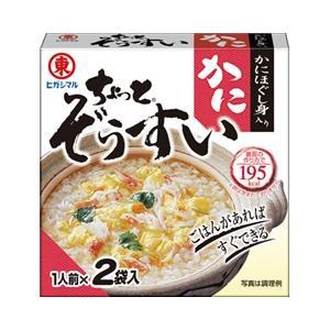 ちょっとぞうすい かに ( 2袋入 )/ ヒガシマル醤油 ちょっとシリーズ ( レトルト食品 )