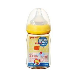 ピジョン 母乳実感哺乳びん プラスチック 160ml アニマル柄 ( 1コ入 )/ 母乳実感 soukai