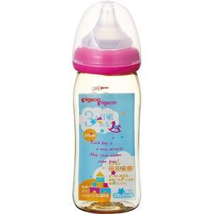 ピジョン 母乳実感哺乳びん プラスチック 240ml トイボックス柄 ( 1コ入 )/ 母乳実感 soukai