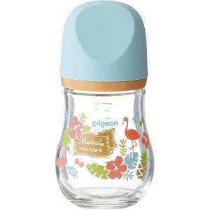 ピジョン 母乳実感 哺乳びん my Precious 耐熱ガラス製 ハワイ 160ml ( 1個 )...