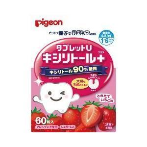 ピジョン タブレットU とれたていちご味 ( 60粒入 )/ 親子で乳歯ケア ( ピジョン )