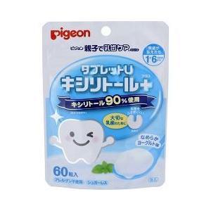 ピジョン タブレットU なめらかヨーグルト味 ( 35g(60粒入) )/ 親子で乳歯ケア ( ピジョン )