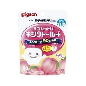 ピジョン タブレットU ふんわりピーチ味 ( 60粒 )/ 親子で乳歯ケア ( 歯ブラシ・虫歯ケア )
