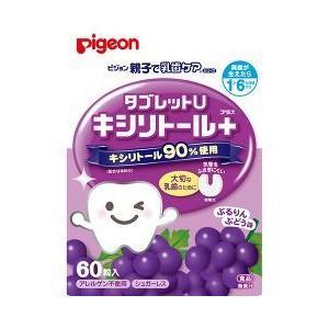 ピジョン タブレットU ぷるりんぶどう味 ( 60粒 )/ 親子で乳歯ケア ( 歯ブラシ・虫歯ケア )