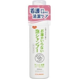 ハビナース お湯のいらない泡シャンプー リンスイン ( 200mL )/ ハビナース|soukai