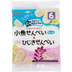 ピジョン 元気アップCa 小魚せんべい&ひじきせんべい ( 2枚*8袋入 )/ 元気アップカルシウム