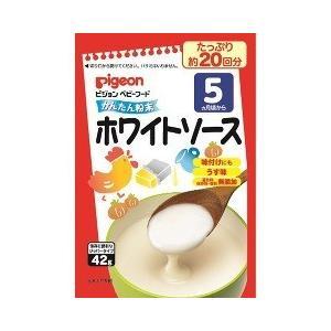 ピジョン かんたん粉末 ホワイトソース ( 42g )/ かんたん粉末