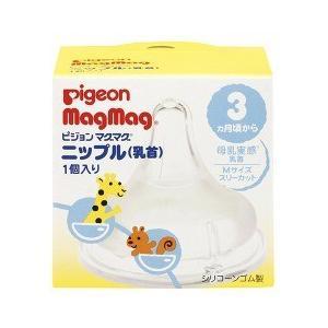 ピジョン マグマグニップル(乳首) ( 1コ入 )/ マグマグ
