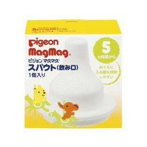 ピジョン マグマグ スパウト(飲み口) 1個入り ( 1コ入 )/ マグマグ
