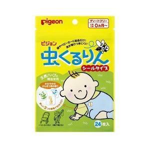 虫くるりん シールタイプ ( 24枚入 ) ( 虫よけ 虫除け  殺虫剤 )