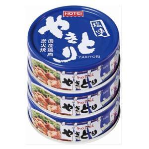 ホテイフーズ やきとり缶詰 国産鶏肉使用 炭火焼 やきとり 塩味3缶シュリンク ( 70g*3缶入 ...