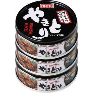 やきとり缶詰 国産鶏肉使用 炭火焼 やきとり ガーリックペッパー味3缶シュリンク ( 75g*3缶入...