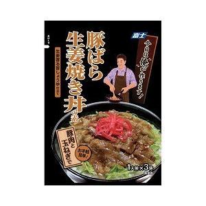 今日は俺が作ります 豚ばら生姜焼き丼の素 ( 81g )
