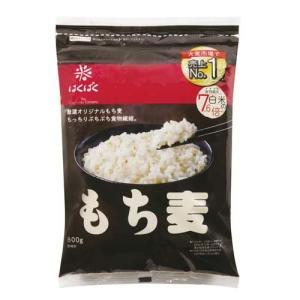 もち麦ごはん ( 800g )/ はくばく