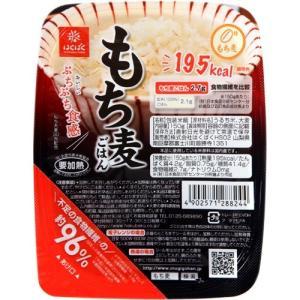 はくばく もち麦ごはん 無菌パック ( 150g )...