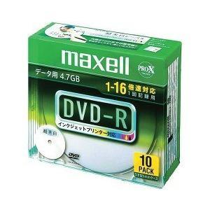 マクセル データ用 DVD-R 4.7GB ホ...の関連商品1